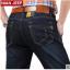Pre-order กางเกงยีนส์ขายาว แฟชั่นสไตล์อเมริกันคลาสสิก หนุ่มมาดเท่ สีบลูยีนส์เข้ม NIAN Jeep thumbnail 1