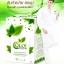 ผลิตภัณฑ์ ลดพุง หุ่นเฟิร์ม หน้าใส คอลลี่คลอโรฟิลล์ CollyChlorophyll (จำนวน 15 ซอง) thumbnail 3