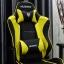 Nubwo Gaming Seat Chair 002 thumbnail 1