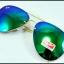 แว่นกันแดด LENMiXX RAYBAN thumbnail 6