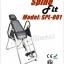 เตียงยืดหลัง Hang Up SpineFit รุ่น SPL-001 thumbnail 1