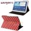 พร้อมส่ง * เคส Tab 3 10.1 ลายจุด หมุ่น360 องศา สีแดงจุดขาว (ส่งฟรี EMS) thumbnail 1