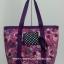 กระเป๋าสะพาย นารายา ผ้าคอตตอน สีชมพู ลายดอกไม้ มีช่อง ใส่โทรศัพท์ ด้านหน้า (กระเป๋านารายา กระเป๋าผ้า NaRaYa กระเป๋าแฟชั่น) thumbnail 3