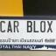 กรอบป้ายทะเบียนรถยนต์ (มีอะคริลิคใสปิดตรงกลาง) แบบยาว 18.5 นิ้ว ลาย ROYAL NAVY thumbnail 2