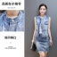 Pre-Order ขุดเสื้อแจ็คเก็ตยีนส์คอปกแขนกุด กระโปรงยีนส์สั้น ยีนส์ฟอกสีประดับเพชร แฟชั่นเกาหลี thumbnail 5