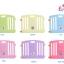 คอกกั้นเด็ก B Pastel รุ่น Little Princess series คอกสีชมพู บีพาสเทล Size L รั้วกั้นเด็ก ขนาด 8 แผ่น thumbnail 4