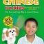 Chinese for Kids Level 1 Vol.1-2 (สอนภาษาจีน ด้วยภาษาอังกฤษ) 2DVD ราคา 50 บาท thumbnail 2