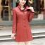 (Pre-order) เสื้อแจ็คเก็ตหนังแท้ เสื้อโค๊ตยาว หนังแกะ แฟชั่นเกาหลี สีชมพู thumbnail 1