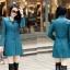 (Pre-order) เสื้อแจ็คเก็ตหนังแท้ เสื้อโค๊ตยาว หนังแกะ แฟชั่นเกาหลี สีฟ้า thumbnail 3