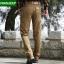 Pre-order กางเกงขายาว กางเกงธุรกิจ แฟชั่นสไตล์อเมริกันคลาสสิก หนุ่มมาดเท่ ขาลุย สีคาเมล NIAN Jeep thumbnail 2