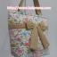 กระเป๋าสะพาย นารายา ผ้าคอตตอน ลายช้าง หลากสี ผูกโบว์ (กระเป๋านารายา กระเป๋าผ้า NaRaYa กระเป๋าแฟชั่น) thumbnail 1