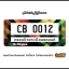 กรอบป้ายทะเบียนรถยนต์ CARBLOX ระหัส CB 0012 ลาย FASHION STYLE. thumbnail 1