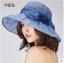 Pre-order หมวกผ้าไหมแท้ติดโบว์ดอกไม้แฟชั่นฤดูร้อน กันแดด กันแสงยูวี สวยหวาน สีฟ้าอ่อน thumbnail 1