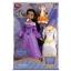 z Singing Doll and Costume Set - Jasmine - 11 1/2'' thumbnail 1