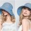 Pre-order หมวกแฟชั่น หมวกฤดูร้อน กันแดด หมวกกันแสงยูวี ผ้าลินิน สีฟ้า thumbnail 3