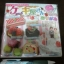 folding paper cake งานญี่ปุ่น thumbnail 1