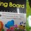 your train threading board thumbnail 4