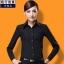 (Pre-order) เสื้อเชิ้ตทำงาน เสื้อเชิ้ตผู้หญิงแขนยาว เชิ้ตดำ แฟชั่นเกาหลี ไซส์ใหญ่ thumbnail 1