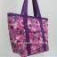 กระเป๋าสะพาย นารายา ผ้าคอตตอน สีชมพู ลายดอกไม้ มีช่อง ใส่โทรศัพท์ ด้านหน้า (กระเป๋านารายา กระเป๋าผ้า NaRaYa กระเป๋าแฟชั่น) thumbnail 1