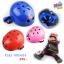 หมวกกันน้อคเด็ก สำหรับขี่จักรยาน หมวกกันน๊อก B boy Child Multi-sport Helmet 52 cm thumbnail 1