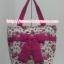 กระเป๋าสะพาย นารายา ผ้าคอตตอน พื้นสีขาว ลายดอกกุหลาบ สีชมพู ผูกโบว์ (กระเป๋านารายา กระเป๋าผ้า NaRaYa กระเป๋าแฟชั่น) thumbnail 2