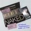 **พร้อมส่ง+ลด30%** Urban Decay Naked1 Palette thumbnail 1