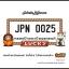 กรอบป้ายทะเบียนรถยนต์ CARBLOX ระหัส JPN 0025 LUCKY ( SPECIAL DlE CUT ) thumbnail 1