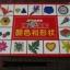 บัตรคำภาษาจีน thumbnail 1