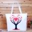 กระเป๋าผ้าแฟชั่น สารพัดประโยชน์ มีซิป ด้านในบุผ้าอย่างดี ลายต้นไม้หัวใจ thumbnail 1