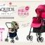 GB Goodbaby รถเข็นเด็ก รุ่น Raquide Baby stroller JAPAN สูง 52 cmเเข็งเเรงรับน้ำหนักได้ถึง 20 kg ประกัน 1 ปี ศูนย์ Thailand thumbnail 1
