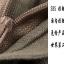 (Pre-Order) กระโปรงกางเกง ผ้าลินิน ผ้าสีพื้น แฟชั่นมาใหม่สไตล์เกาหลี ปี 2014 thumbnail 19