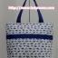 กระเป๋าสะพาย นารายา ผ้าคอตตอน พื้นสีขาว ลายช้างแม่-ลูก สีน้ำเงิน ผูกโบว์ (กระเป๋านารายา กระเป๋าผ้า NaRaYa กระเป๋าแฟชั่น) thumbnail 5