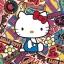 จิ๊กซอว์ 500 ชิ้นHello Kitty thumbnail 2