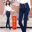 Pre-Order กางเกงยีนส์ ทรงดินสอ เอวสูง กระดุมหน้า 2 แถว ยีนส์ยืด สีน้ำเงินเข้ม แฟชั่นเกาหลีปี 2014 ไซส์ใหญ่ thumbnail 1