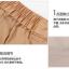Pre-Order กระโปรงจีบรอบตัว กระโปรงผ้าชีฟอง มีผ้าโปร่งอยู่ชั้นนอก ความยาวคลุมเข่า สีฟ้า เสื้อผ้าแฟชั่นสไตล์เรโทร วินเทจ thumbnail 4