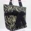 กระเป๋าสะพาย นารายา ผ้าคอตตอน พิมพ์ลายม้าลาย สีดำ-น้ำตาล ผูกโบว์ (กระเป๋านารายา กระเป๋าผ้า NaRaYa กระเป๋าแฟชั่น) thumbnail 1