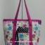 กระเป๋าสะพาย นารายา ผ้าคอตตอน พื้นสีขาว ลายดอกไม้ หลากสี มีช่อง ใส่โทรศัพท์ ด้านหน้า (กระเป๋านารายา กระเป๋าผ้า NaRaYa กระเป๋าแฟชั่น) thumbnail 3