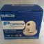 Plenty IP-J05-WS IP Camera Wireless Pan/Tilt IR 12M thumbnail 5