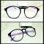 กรอบแว่นตา LENMiXX BlackPur thumbnail 1
