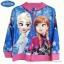 ( Size เด็ก 4-6-8-10 ปี ) Jacket Disney Frozen for Girl เสื้อแจ็คเก็ต เสื้อกันหนาว เด็กผู้หญิง สีฟ้า รูดซิป มีหมวก(ฮู้ด)ใส่คลุมกันหนาว กันแดด ใส่สบาย ดิสนีย์แท้ ลิขสิทธิ์แท้ thumbnail 5