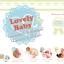 เพลงเด็ก CD Set 4 แผ่น เสริมพัฒนาการ 4 Step Prenatal, Welcome, Learn and Active thumbnail 1