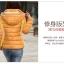 Pre-Order เสื้อโค้ทผู้หญิงแฟชั่น สีเขียว มีฮู๊ด แขนยาว แฟชั่นเกาหลี thumbnail 4