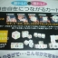 link card type of square english thumbnail 2