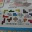 lonpos spacial creator puzzle game thumbnail 6