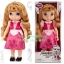 z Disney Animators' Collection Aurora Doll - 16'' รุ่นใหม่ (พร้อมส่ง) ตุ๊กตาดีสนีย์ แอนิเมเตอร์ เจ้าหญิงออโลร่า เจ้าหญิงนิทรา รุ่นใหม่ รุ่น2 (รุ่นสอง) thumbnail 1