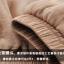 (Pre-Order) กระโปรงชีฟองบานสองชั้นยาวแค่เข่า กระโปรงตูตู (tutu) สไตล์เรโทร กระโปรงทำงานเอวสูง สีม่วงอ่อน thumbnail 3