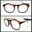 กรอบแว่นตา LENMiXX Tiger EyE thumbnail 1