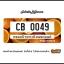 กรอบป้ายทะเบียนรถยนต์ CARBLOX ระหัส CB 0049 ลายผลไม้ FRUITS. thumbnail 1