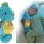 Z Fisher Price Ocean Wonders Soothe and Glow Seahorse in Blue ม้าน้ำกล่อมนอน สีฟ้า thumbnail 1