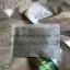 ใบทุเรียนเทศ100% ในซองชา 7กรัม 30ซองชา (210 กรัม) (Pure Air Dried Soursop Leaves in Tea Bag 7Grams x30 =210Grams) thumbnail 2